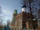 Восстановление храма_4