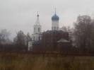 Явление Спаса Нерукотворного на куполе Храма_5