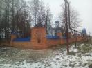 Храм в честь Казанской иконы Божьей Матери с.Воронино_3