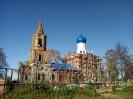 Восстановление храма 2016_1